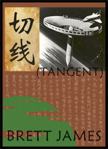 Tangent by Brett James